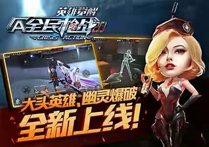 game tập kích Việt Nam