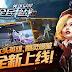 Chơi Game Tập Kích - Phiên Bản Trung Quốc Crisis Action