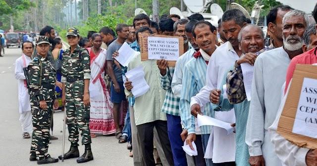 'Unconditional citizenship': Assam's Barak Valley expresses support for citizenship bill