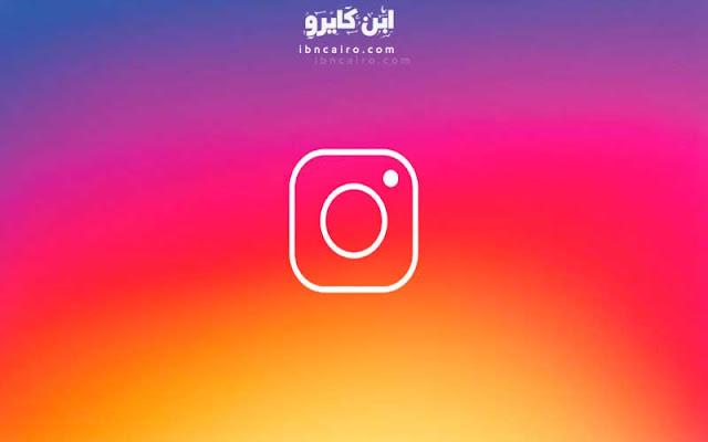 انستقرام عربي للكمبيوتر
