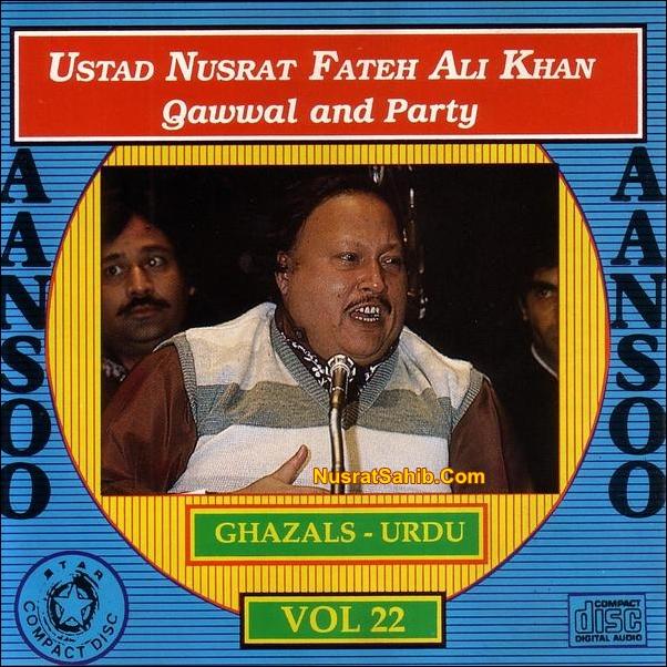 Jis Ki Janib Woh Nazar Apni Uttha Lete Hain Lyrics Nusrat Fateh Ali Khan [NusratSahib.Com]