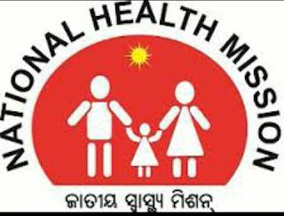NHM Odisha Recruitment 2018