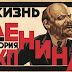La revolución rusa no fue una utopía