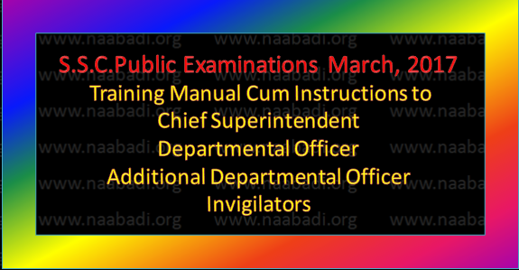 DGE, TS  instructions to Chief Superinted and Departmental Officer Additional Departmental Officer and  Invigilators