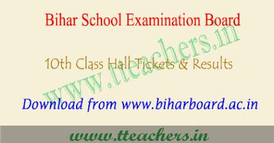 Bihar board 10th admit card 2019, BSEB Matric Result 2019