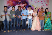 Guppedantha Prema Audio Launch Photos-thumbnail-16