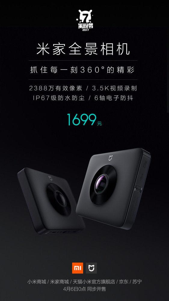 Câmera 360° - Fotos, Preço e onde comprar