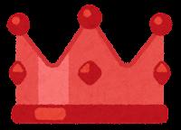 王冠のイラスト(赤)