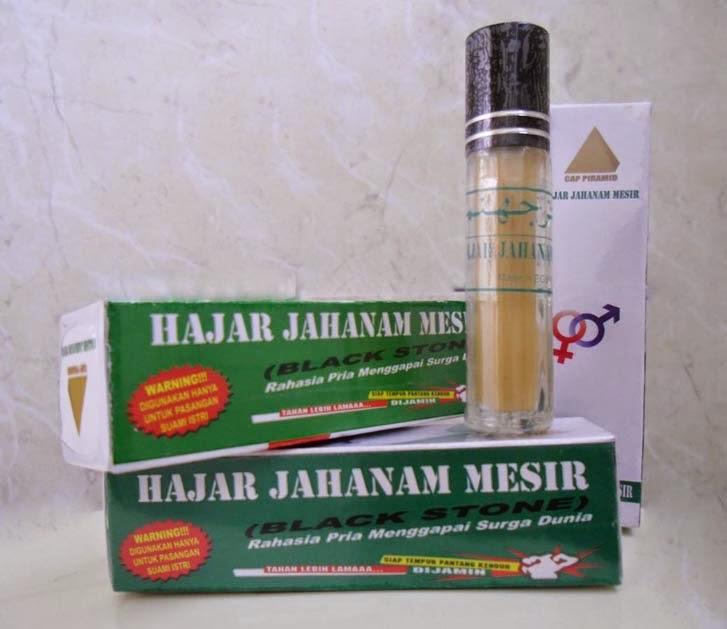herbal thibbun nabawi obat kuat oles hajar jahanam mesir