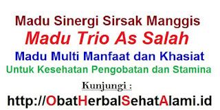 Jual madu trio as salamah sinergi madu~manggis~sirsak asli ber BPOM