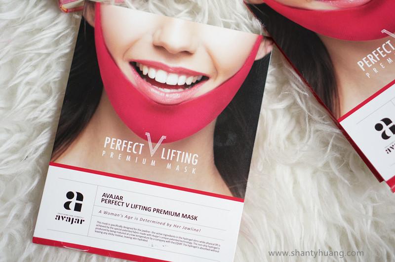 Avajar Perfect V Lifting Premium Mask Ini Dikemas Dalam Box Untuk Harga  Box Itu Rp   Menurut Aku Untuk Harga Masker Lumayan Mahal Sich