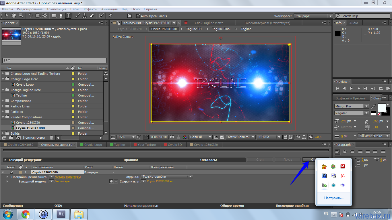 after effect cs6 update