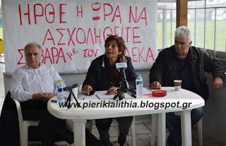"""Συνέντευξη του συλλόγου """"Πρωτοβουλία για τον Πέλεκα"""". (Ηχητικό-Φώτο)"""