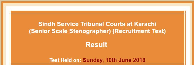 NTS result of Senior Scale Stenographer
