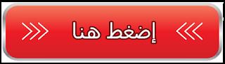 https://souq.link/3569dhB