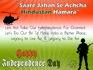 Happy Independence Day Greeting Cards