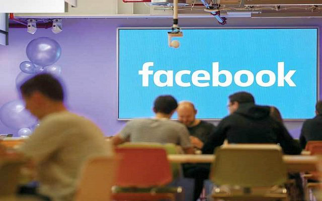 Facebook to Launch Digital Training Hubs in Europe