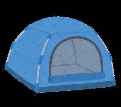 ドーム型テントのイラスト