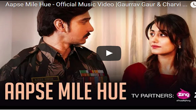 Aapse Mile Hue Lyrics - Gaurrav Gaur | Latest Hindi Song