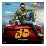 Dev-2019 Top Album