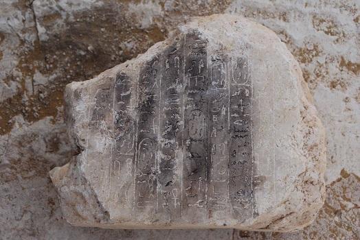 Une seconde pyramide portant le nom du pharaon Ameni Kemaou découverte à Dahchour