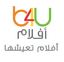 B4U Aflam  - Nilesat Frequency