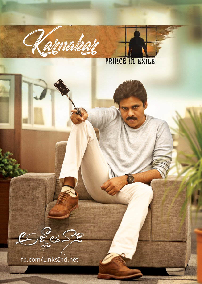 Power Star's Agnathavasi Title Generator With Your Name ~ Computers
