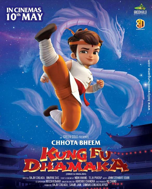 Chhota Bheem Kung Fu Dhamaka (2019) S01 Complete Hindi 650MB NF WEB-DL 480p ESubs