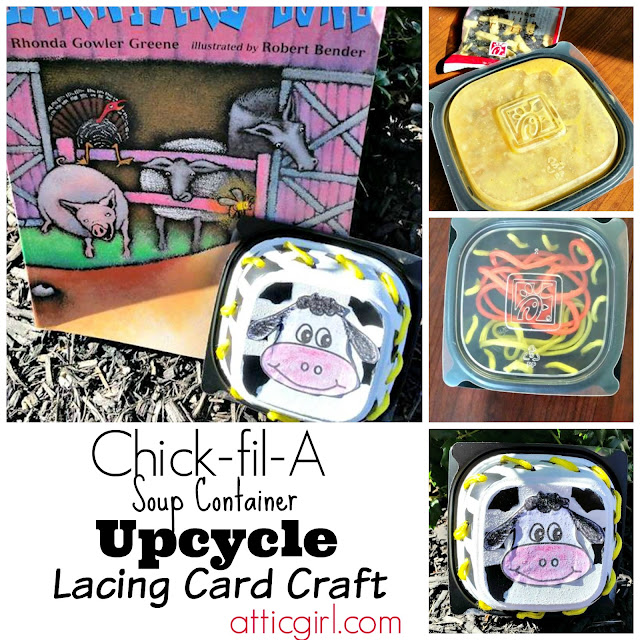 DIY Lacing Card, cow crafts, kids crafts, fine motor skills activities, book extension crafts, barnyard song
