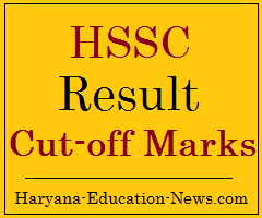 image : HSSC LDC UDC Dispenser Grid Operator Divisional Accountant Result 2017 Document Verification & Interview Schedule 2017 @ Haryana Education News