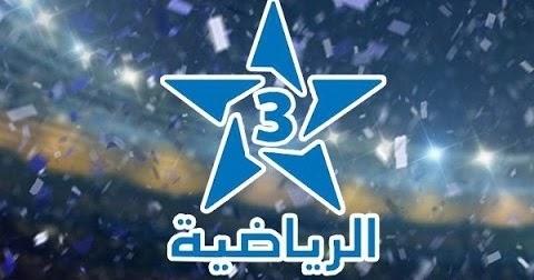 القناة المغربية الرياضية الثالثة Arryadia Tnt 3 بث مباشر