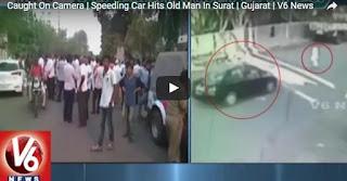 Car Hits an Old Man in Surat  CCTV Visuals  Gujarat