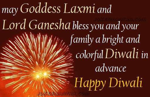 Advance Wishes Diwali Sms