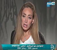 برنامج صبايا الخير حلقة الإثنين 25-9-2017 مع ريهام سعيد و سيدة تطلب العلاج من الإدمان و مواجهة  بين زوجين و طفل يحاول قتل طفل
