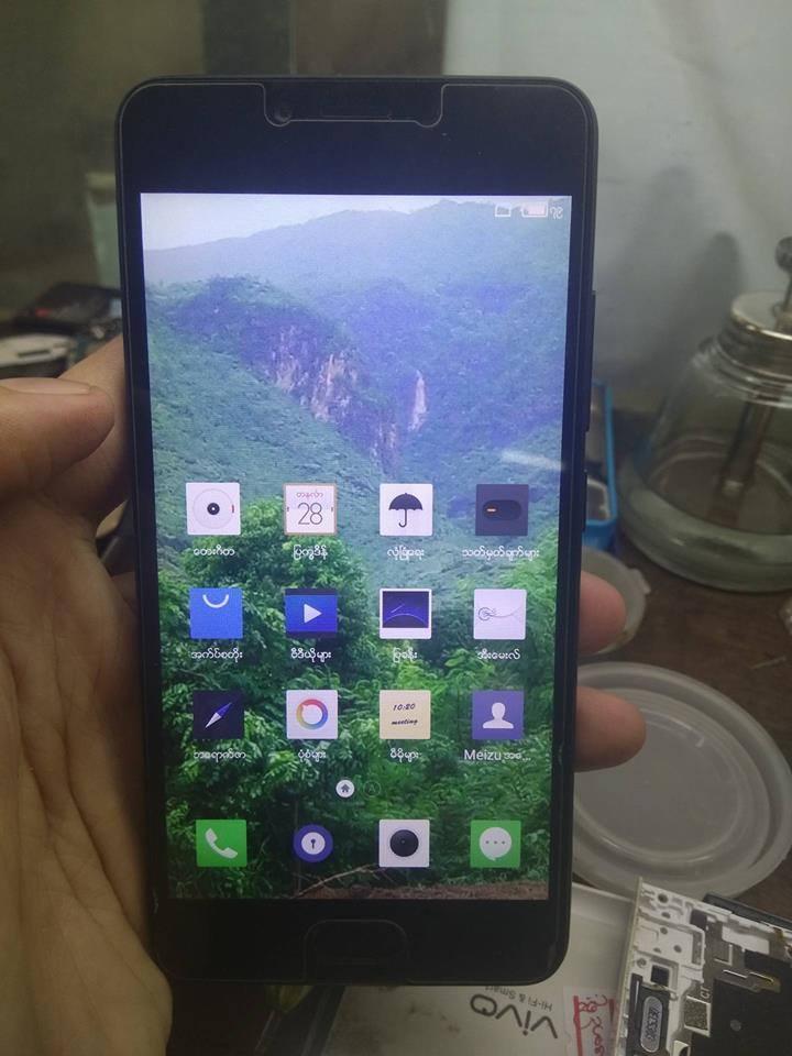 p s k-mobile: Meizu M5C Firmware Download MT6737M