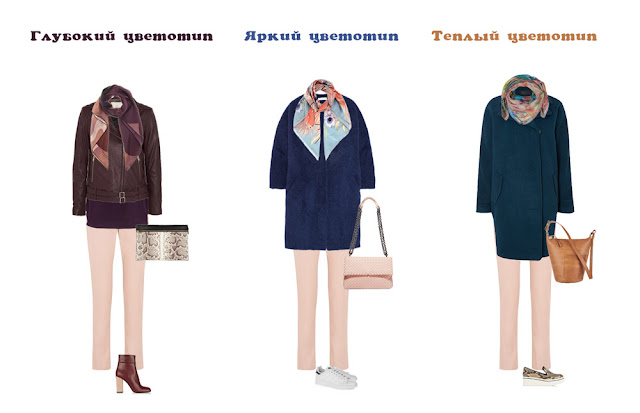 Розовые брюки с кожаной курткой и с синим пальто