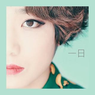 Ahn Ye Eun - 파아란 Lyrics