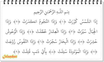 ayat dan termasuk golongan surah Makkiyyah Surah At-Takwir dan Artinya