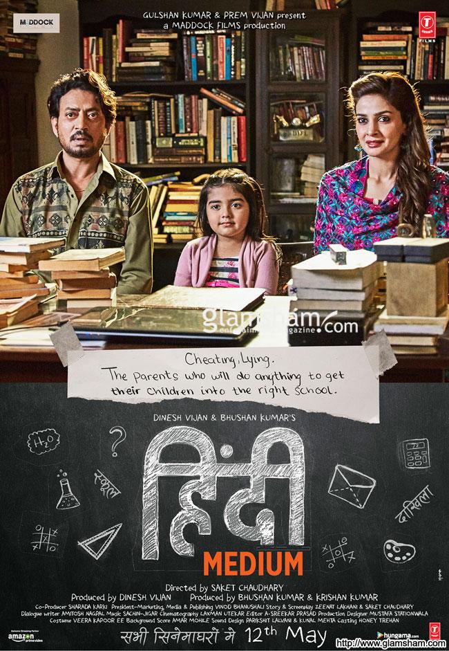 Hindi medium 720p download filmywap