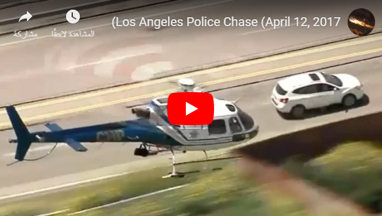 Los Angeles Police Chase - reaction4you
