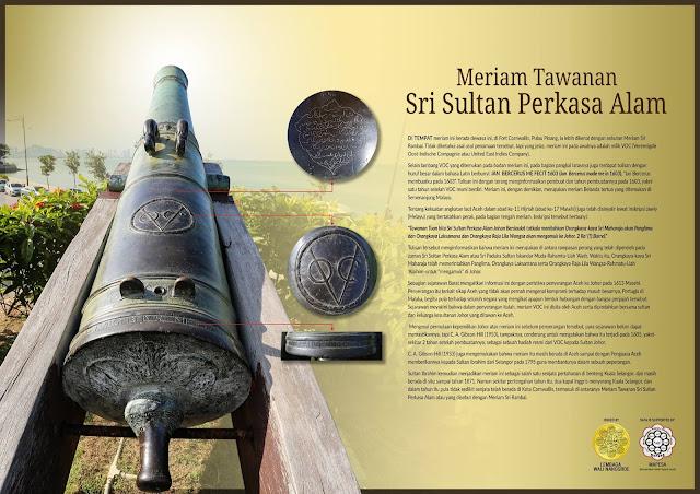 Meriam Tawanan Sri Sultan Perkasa Alam