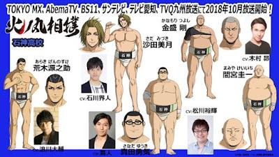 """Cinco voces más para """"Hinomaru Zumo""""."""