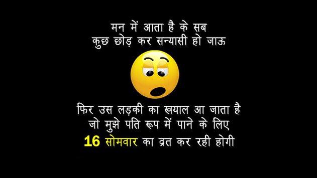 Hindi shayaris 3