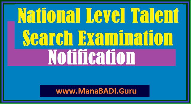NTSE, AP NTSE, TS NTSE, AP & TS Notification, National Level Talent Search Examinaton, Mobile Application Form, Merit List, Selection List, Result, Notification