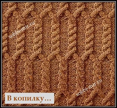 Uzori s kosami dlya vyazaniya spicami so shemoi i opisaniem vyazaniya