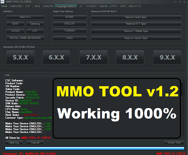 mmo Tool Samsung,Xiaomi,Oppo,Vivo Full Crack Working Download Free