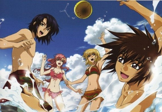 cagalli and athrun relationship questions