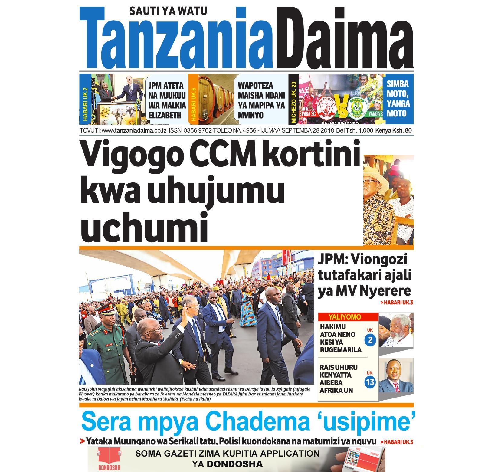 tanzania-daima-dondosha-magazeti.jpg