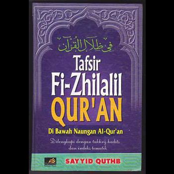 Tafsir Fi Zhilalil Quran Sayyid Quthb