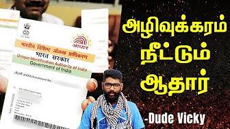 Saattai Dude Vicky | IBC Tamil